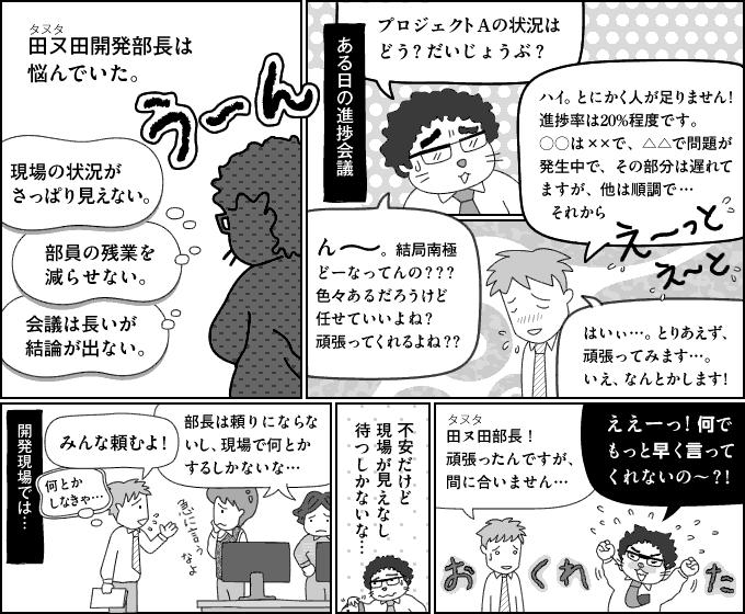 manga01-01