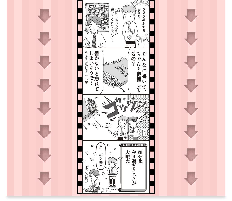 manga10-saibunka