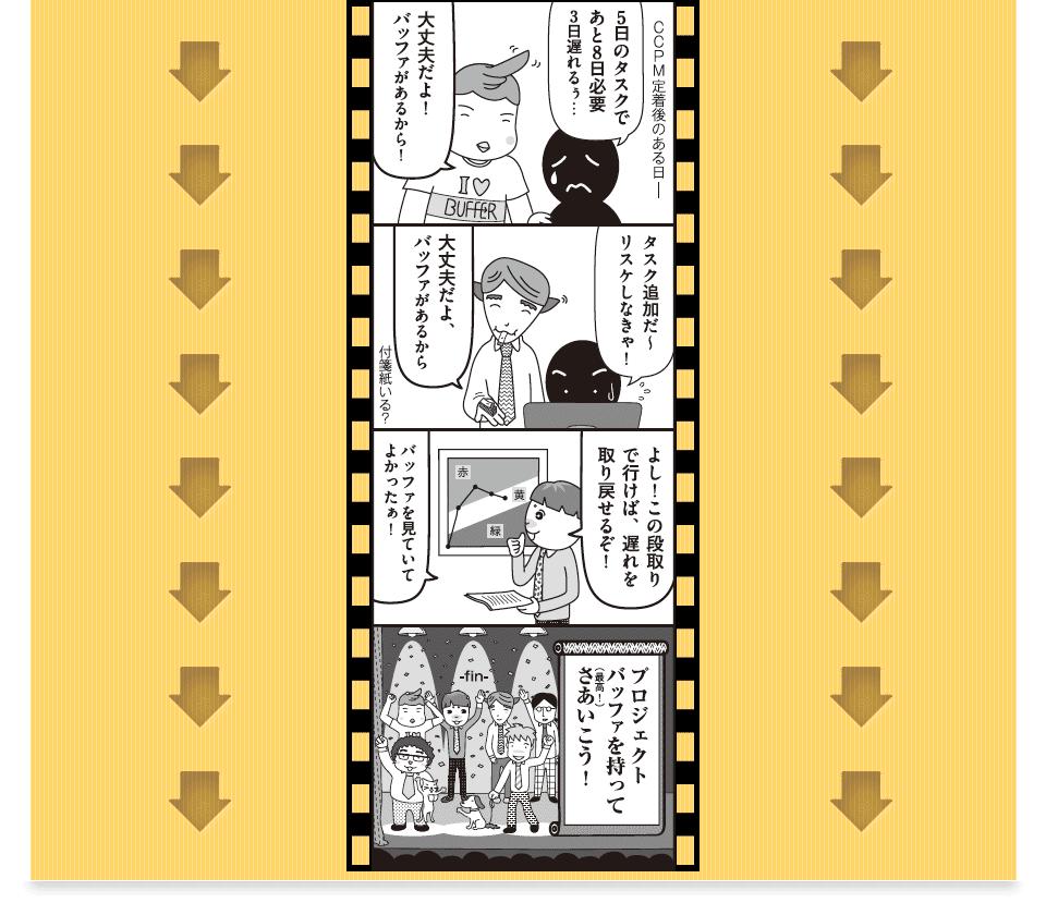 manga12-pjkanryou
